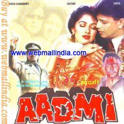 Abodh movie songs download